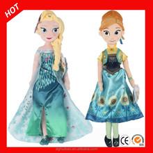2015 wholesale plush stuffed frozen 2 doll