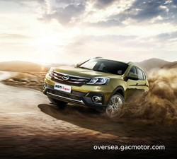 GS5 Super SUV car from GAC MOTOR (Guangzhou Automobile Group Motor Co., Ltd.) for sale