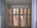China Prednisolone fosfato de sodio fabricante 125-02-0