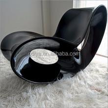 Fiberglass Butterfly Rocking chair