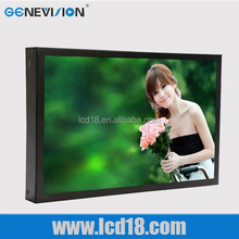 28 Inch Wall Mount LCD Advertising tvs with Guard Against Theft