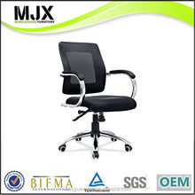 New most popular providing computer laboratory chair