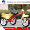 Wholesale high quality best price hot sale child tricycle/kids tricycle/baby kid pedal tricycle