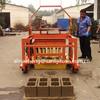 QCM4-30 burning-free portable hollow concrete block making machine, movable concrete bricks maker