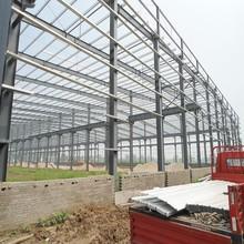 Hot Sale Professional Design Fabricated Steel Sport Warehouse