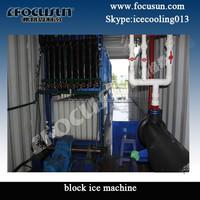 Refrigeration Equipment Focusun FIB-100 10tons/ day Block Ice Making Machine For Fishery