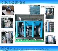 industrial air compressor 10bar