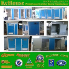 alibaba china new design economic prefabricated house used portable toilets for sale