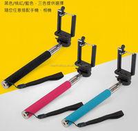 Handheldnew most stable leg for monopod for digital camera