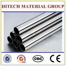nickel pipe for heat exchanger/condenser/high temperature/corrosion resistance