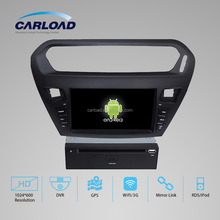 Pure android 4.4 car radio 2 din For Peugeot 301 RDS ,GPS,WIFI,3G,support OBD,support