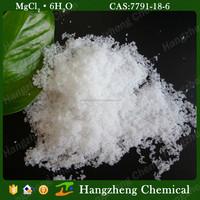 food grade magnesium chloride mgcl2 7791-18-6
