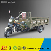 China Adult 3 Wheel Scooter, Tricycle Cargo Bike For Sale