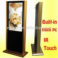 "42"" All In One LCD Kiosk IR Touch Advertising Display Monitor(VP420MT-3)"