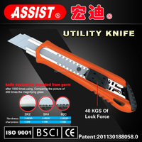 OEM Famous in 2015 with SK4 18mm steel blade cutter knife plastic utility knife