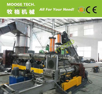 pp pe film/woven bag recycling granulating extrusion line