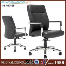 GS-G1782B cheap office waiting room chairs, bungee cord office chair