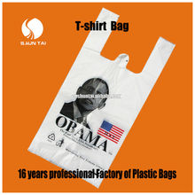 customized biodegradable PE handle plastic bags for shopping
