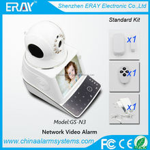 2014 BEST SAFETY! video product home security equipment with ethernet alarm