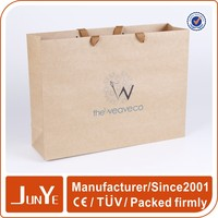 Packing medicine paper bag with twisted handle