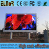 P8 SMD outdoor digital led billboard with high brightness good price