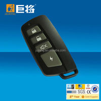 2014 mini remote control for home alarm automation