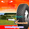 annaite truck tires chinese tire brands truck tire 295/75R22.5 with DOT