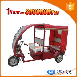 sunshade design good price auto rickshaw for passengers with low price