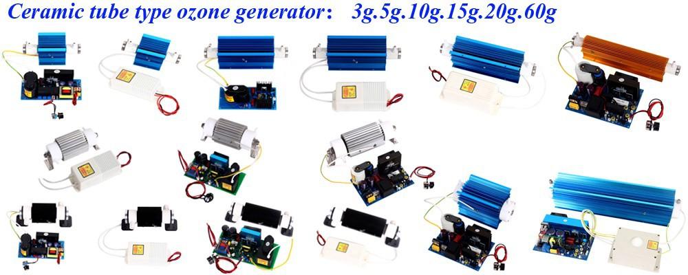 LF-1105qsmt, ac220v/ac110v 5 г/ч 5 грамм 5g-8,4 г/ч Озонатор кварцевые трубки типа озона генератор комплект автомобиля 5 g озона очиститель воздуха дома
