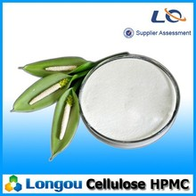 High water retention rate HPMC hydroxypropyl methyl cellulose industrial chemical additive
