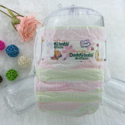 sleepy baby diaper disposable baby diapers Baby Diaper Manufacturer In China