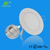 New design no stroboflash recessed good quality indoor led instrument panel lights