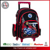 Cool design kids school bag wheels for backpack with car pattern