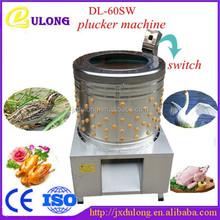 labor saving automatic commercial chicken plucker machine