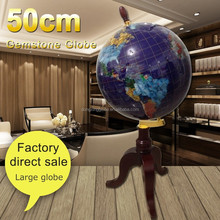 50cm Gemstone three-legs globe in English-Chinese