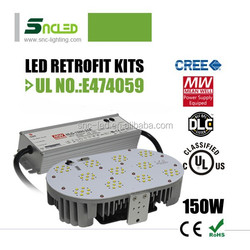 patent innovative new products UL listed led high bay light retrofit kit