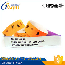 Welcome OEM ODM disposable hottest black paper sun hat with id band