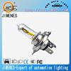 h4 auto car halogen headlight lamps hot sell 5000k