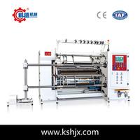 Printing lamination plastic film complex film label slitter Rewinder Machine