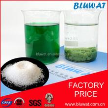 Polyacrylamide Thickener Nonionic Type