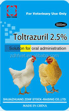 veterinary medicine toltrazuril oral solution in other animal drugs
