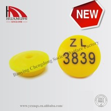 animal ear tag for rabbit / pet mouse in yellow17*17 mm