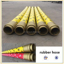 concrete pump rubber pipe for pile machine placing boom machine fabric machine mortar pump