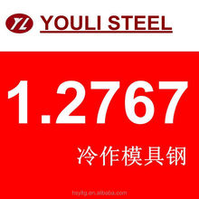 top quality rolled 1.2767 steel round or flat bars in China