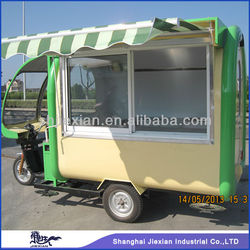 Shanghai jiexian JX-FR220GH High quality commercial indoor mall wood fast food kiosk food cart cost