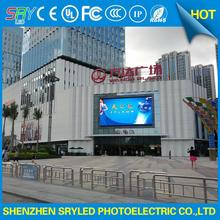 p25 advertising video panel led display led messages display led screen panel display