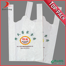 Food Industrial Use hot sale PE logo printed plastic bags for fruit