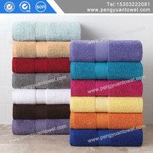 hot selling average bath towel size