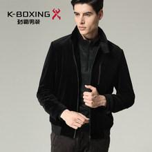 K-BOXING Brand Men's Fashion WOOL COAT