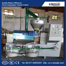 palm oil machine palm kernel oil extraction machine line complete peanut oil product